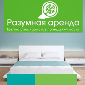 Аренда квартир и офисов Зеленодольска