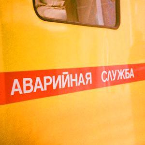 Аварийные службы Зеленодольска