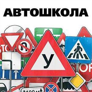 Автошколы Зеленодольска