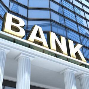 Банки Зеленодольска