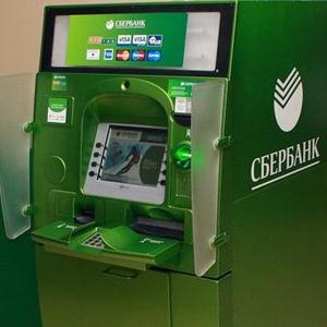 Банкоматы Зеленодольска