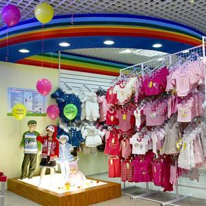 Детские магазины Зеленодольска