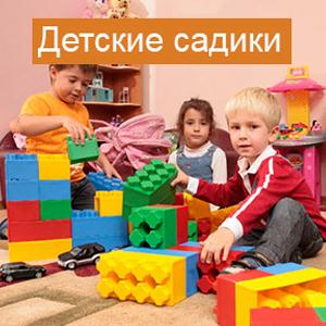 Детские сады Зеленодольска