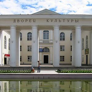 Дворцы и дома культуры Зеленодольска