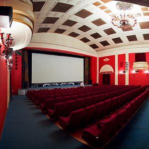 Кинотеатры Зеленодольска