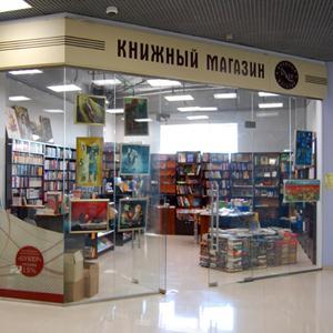 Книжные магазины Зеленодольска