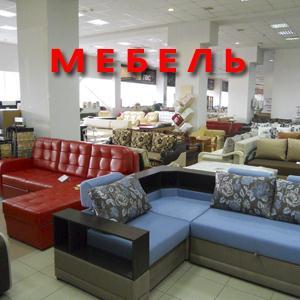 Магазины мебели Зеленодольска