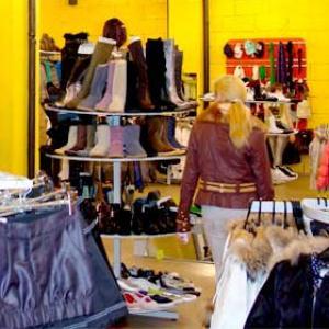 Магазины одежды и обуви Зеленодольска