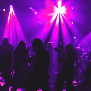 Ночные клубы Зеленодольска