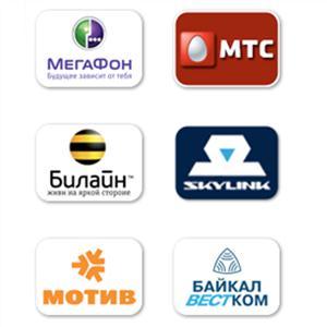 Операторы сотовой связи Зеленодольска