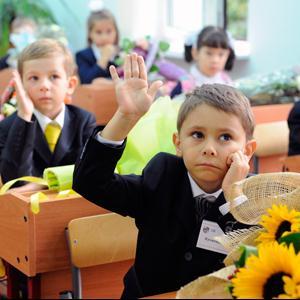 Школы Зеленодольска