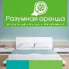 Аренда квартир и офисов в Зеленодольске