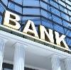 Банки в Зеленодольске