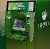 Банкоматы в Зеленодольске