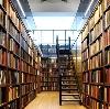 Библиотеки в Зеленодольске