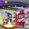 Детские магазины в Зеленодольске