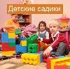 Детские сады в Зеленодольске