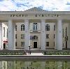 Дворцы и дома культуры в Зеленодольске