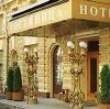 Гостиницы в Зеленодольске