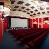 Кинотеатры в Зеленодольске