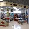 Книжные магазины в Зеленодольске