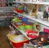 Магазины хозтоваров в Зеленодольске