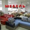 Магазины мебели в Зеленодольске