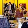 Магазины одежды и обуви в Зеленодольске