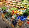 Магазины продуктов в Зеленодольске