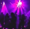 Ночные клубы в Зеленодольске