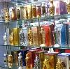 Парфюмерные магазины в Зеленодольске