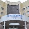 Поликлиники в Зеленодольске