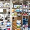 Строительные магазины в Зеленодольске