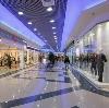 Торговые центры в Зеленодольске