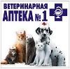 Ветеринарные аптеки в Зеленодольске