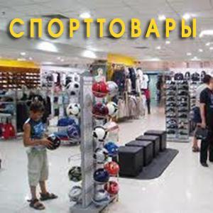 Спортивные магазины Зеленодольска