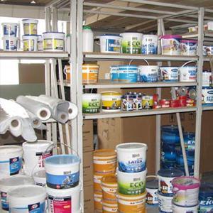 Строительные магазины Зеленодольска