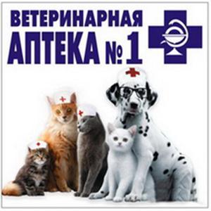 Ветеринарные аптеки Зеленодольска